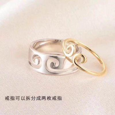 (拍就送礼)情侣对戒紧箍咒戒指大话西游戒指金箍咒指环情侣戒指 银