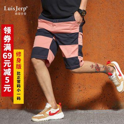 路易吉普余文乐日系潮条纹休闲短裤男五分裤薄修身大裤衩夏沙滩裤