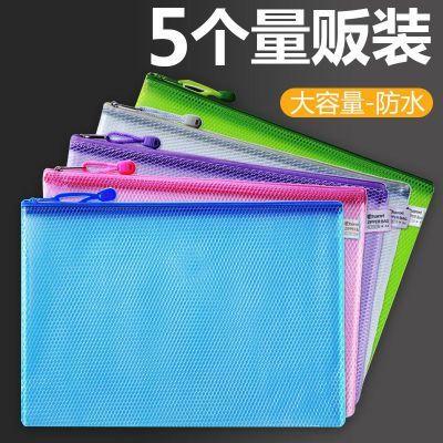 A4加厚透明文件袋网格帆布拉链档案袋资料袋公文包韩国A3试卷收纳