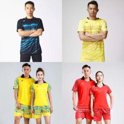 2018全英赛羽毛球服男女款套装短袖运动比赛服团购队服球衣印字yy