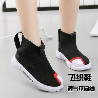 秋季儿童袜子鞋男童透气运动鞋飞织鞋女童中筒单鞋新款针织童鞋潮