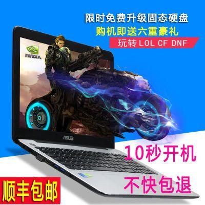 【全国联保】ASUS华硕笔记本电脑游戏本超薄i5吃鸡i7手提式电脑
