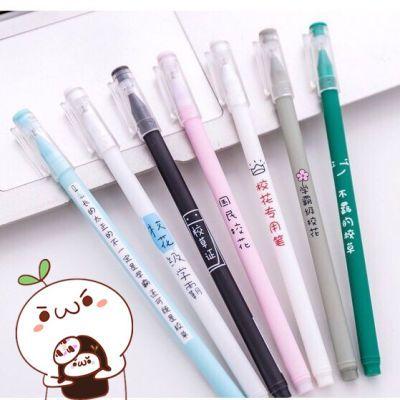 蓝笔可爱便宜口红笔学生钢笔女生可爱荧光笔韩版便利贴仙女笔打印