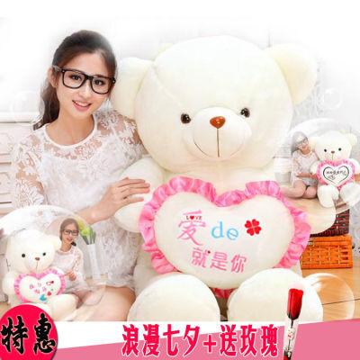 泰迪熊公仔毛绒玩具布偶娃娃大熊猫可爱抱抱熊睡觉生日礼物送女生