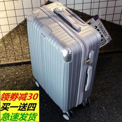拉杆箱学生行李箱女登机旅行箱子24寸防刮万向轮26寸28密码箱包男