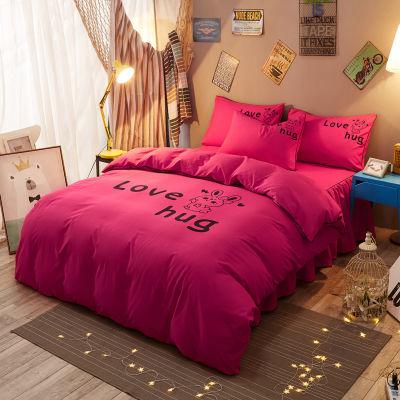粗布被罩.米床件套被套床单单人床套宿舍单件双人欧式件套床件夏