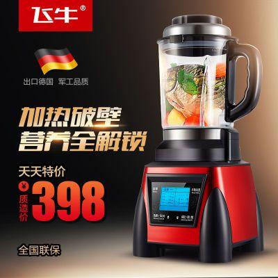 摇蜜机水果汁榨汁机家用小型压面打浆机家用杯原杯电动便携充电式