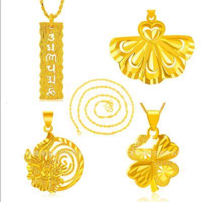 长期不掉色黄铜镀金项链送吊坠多款可选送妈妈送女友高度仿真锁骨