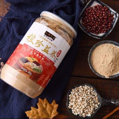 红豆薏米粉薏仁粉现磨五谷杂粮养素食正品除湿减肥瘦身代餐粉亿养