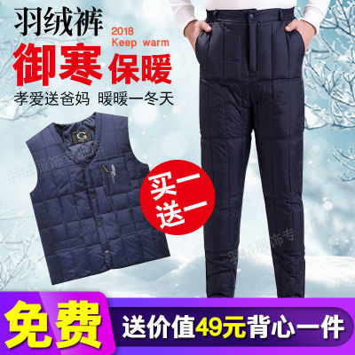 男款中老年羽绒裤男外穿加厚冬加肥加大男士高腰男式内穿大码棉裤