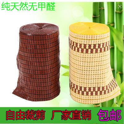 夏季麻将凉席沙发垫竹坐垫欧式椅垫竹席冰丝防滑自由裁剪定做垫