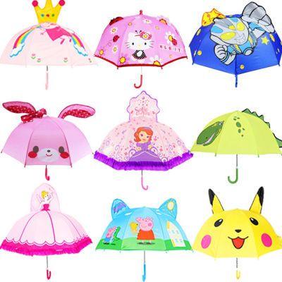 卡通儿童雨伞女孩男童遮阳伞小孩小学生幼儿园宝宝小伞玩具伞公主