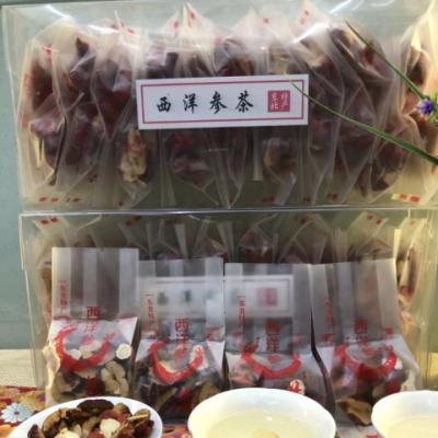 【买3送2】正品精选西洋参红枣枸杞茶补气养生12.5g250g500g
