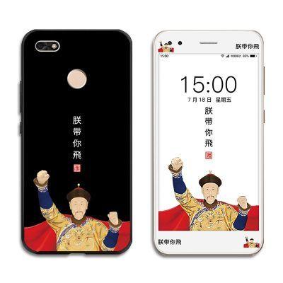 华为畅享7手机壳硅胶SLA-al00保护套全包防摔个性创意软壳钢化膜