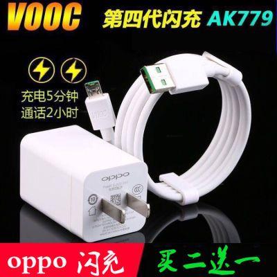 oppor9闪充充电器r15 r11 A79闪充数据线r7 r9plus闪充头VOOC闪充