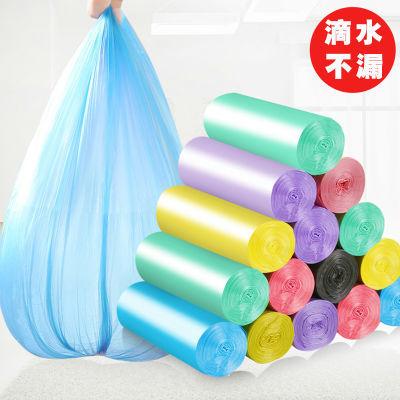 易家宜【1-20卷】点断式加厚彩色垃圾袋全新料家用一次性塑料袋子