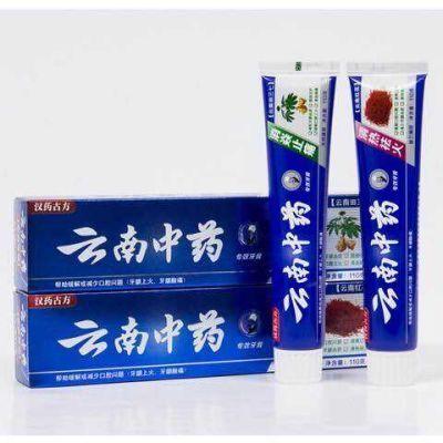 【2支装】云南中药牙膏清热祛火消炎