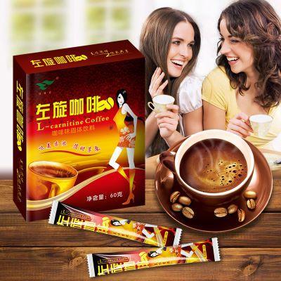 绿健园左旋咖啡肉碱咖啡10袋速溶咖啡越南进口咖啡原料旗舰店正品