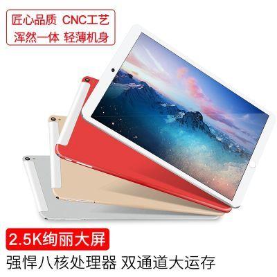 骆谷-平板电脑10英寸4+64G内存平板手机安卓智能WiFi上网4G双网通