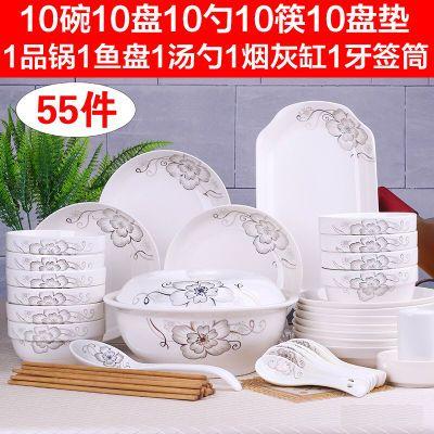 碗碟套装10人家用餐具景德镇吃饭碗陶瓷器面碗筷中式?#22871;?#21487;微波炉
