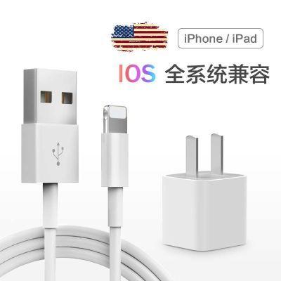 苹果6/5/6S/7P/8/X/Plus手机数据线充电器快充原�biPad通用充电线