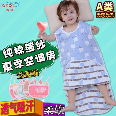 儿童夏季宝宝睡袋春秋冬季纯棉款纱布薄棉婴儿防踢被四季通用分腿