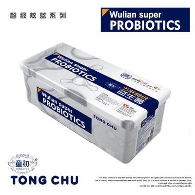 五联超级益生菌固体饮料益生元2g*48袋礼盒包装排毒通便正品防伪