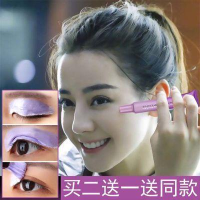网红眼妆贴抖音同款双眼皮定型霜永久定型双眼贴魔力大眼霜非胶水