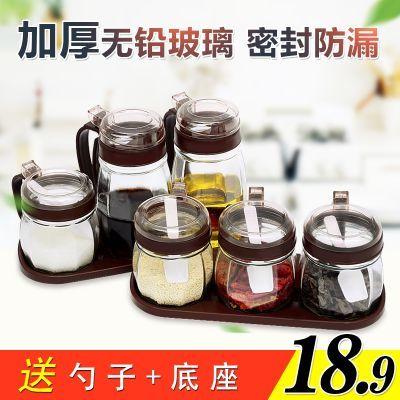 厨房用品套装装蜂蜜的塑料瓶佐料盒剥蒜器放盐的盒子玻璃瓶子保鲜