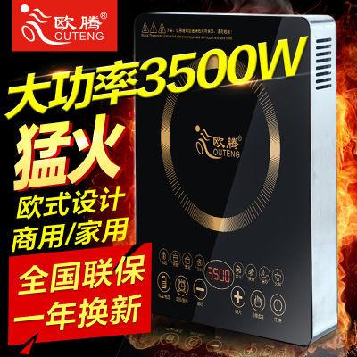 欧腾大功率电磁炉3500W瓦多功能火锅电池炉家用商用电磁灶特价