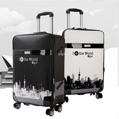 行李箱男韩版旅行箱万向轮24寸学生pu皮箱密码箱女拉杆箱20寸箱包