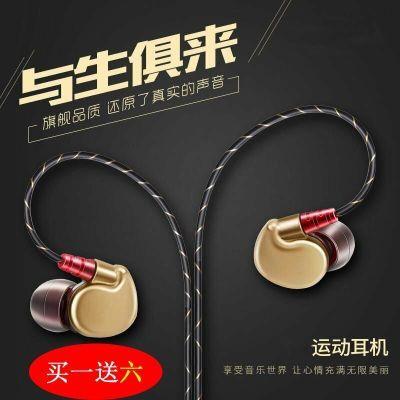 运动耳机线 耳机 歌丽斯VIVO小米OPPO手机电脑安卓重低音通用耳机