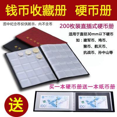 钱币收藏册人民币高铁纪念币外币保护册200格硬币册40张纸币册