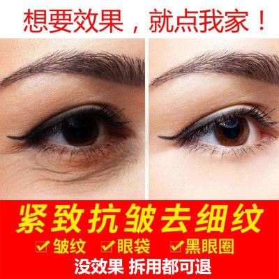 蜗牛原液水肌澳护肤品美妆蛋眼膜贴去皱纹抗衰老持妆粉底液精华眼
