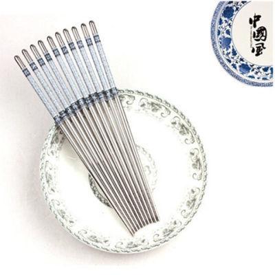 青花瓷不锈钢合金铁筷子家用餐具家用礼品贴花工艺圆头筷