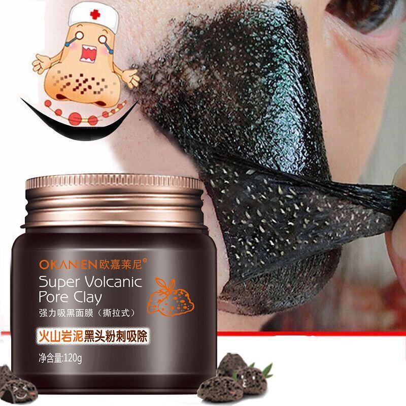 火山泥撕拉面膜120g清洁控油去黑头粉刺洗面奶