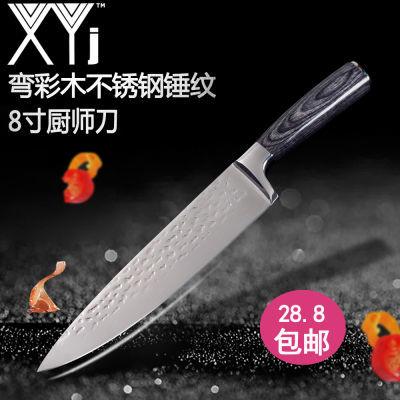 优质不锈钢黑弯彩木柄锤纹8寸厨师刀西式厨房用品刀具活动价格