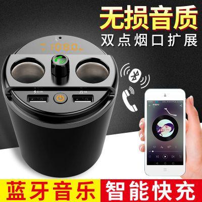 【梅克赛斯】没杂音无损音质车载MP3蓝牙接收器免提电话手机快充