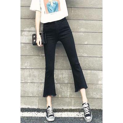 九分牛仔裤女夏韩版新款高腰显瘦百搭薄款黑色不规则毛边微喇叭裤