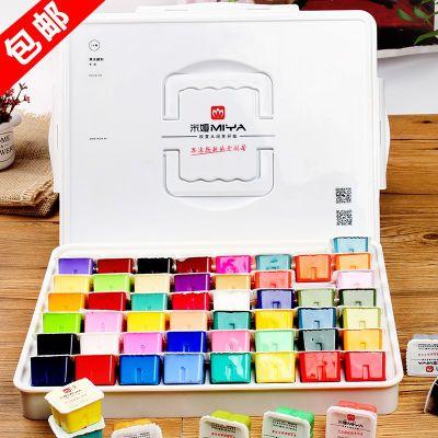 米娅果冻颜料水彩画固体水彩盒色粉套装彩笔套装画装礼盒画画工具