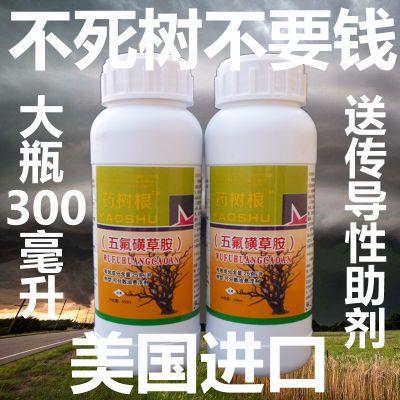 除树剂烂根杀大树特效死树剂杀树剂杀大树专业灭树剂杀树药300ML