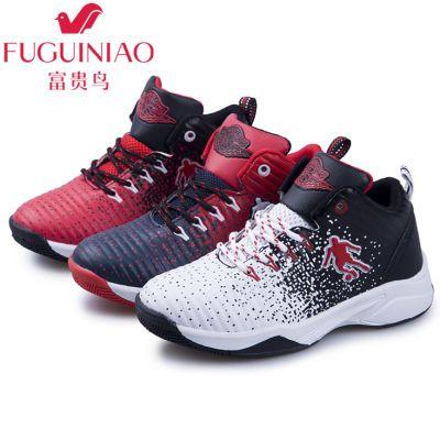 富贵鸟男童篮球鞋2018秋冬季新款儿童鞋子中大童小学生男孩运动鞋