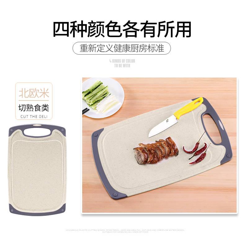 【爆款抢加厚抗菌】小麦秸秆菜板抗菌防滑家用水果砧板比实木防霉