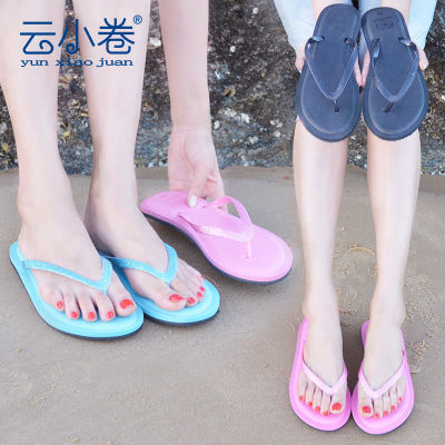 格力特+EVC 时尚人字拖女夏季简约平底凉拖鞋女士防滑沙滩鞋夹脚