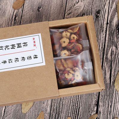 桂圆枸杞红枣茶144克/盒/12包枣圈枸杞茶桂圆枸杞组合花茶12克/包