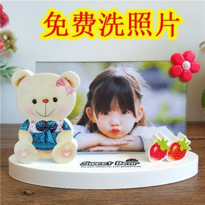 创意小熊儿童卡通相框 六寸6寸横竖可放宝宝幼儿园摆台免费洗照片
