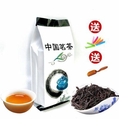 500g/250g/50g春茶新茶正宗武夷山大红袍特级肉桂袋装浓香型