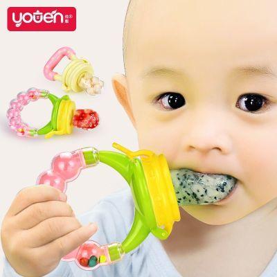 优恩婴儿咬咬袋果蔬乐?#36816;?#26524;咬咬?#25351;?#39135;器宝宝牙胶磨?#33098;?#25671;铃玩具