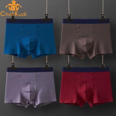 【查利库帝】男士无痕内裤纯色棉质平角裤青年四角裤一片式大码裤