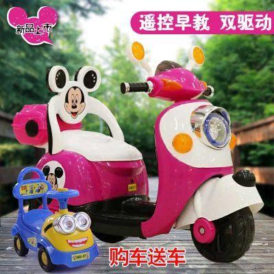 汽车玩具车女宝宝儿童越野车小孩车可坐车贴膜电动遥控童玩人充电